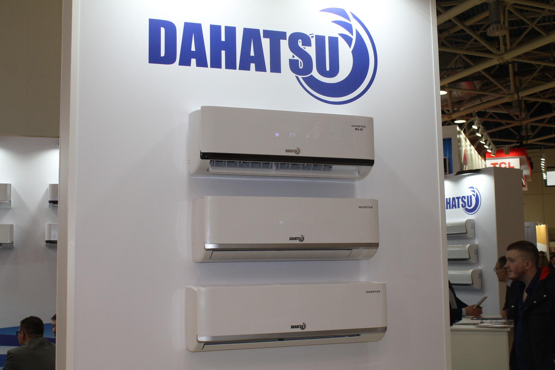 Почему кондиционеры Дайхатсу завоевывают российский рынок?